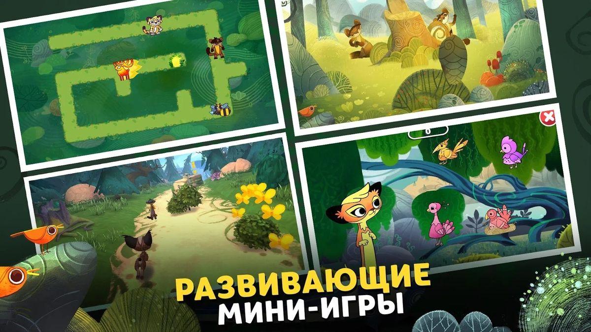 Скачать Лео и Тиг на Андроид — Мод все персонажи screen 3