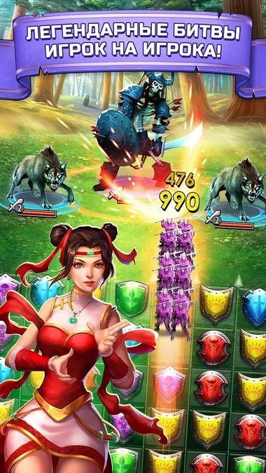 Скачать Empires & Puzzles: RPG Quest на Андроид — Русская версия screen 3