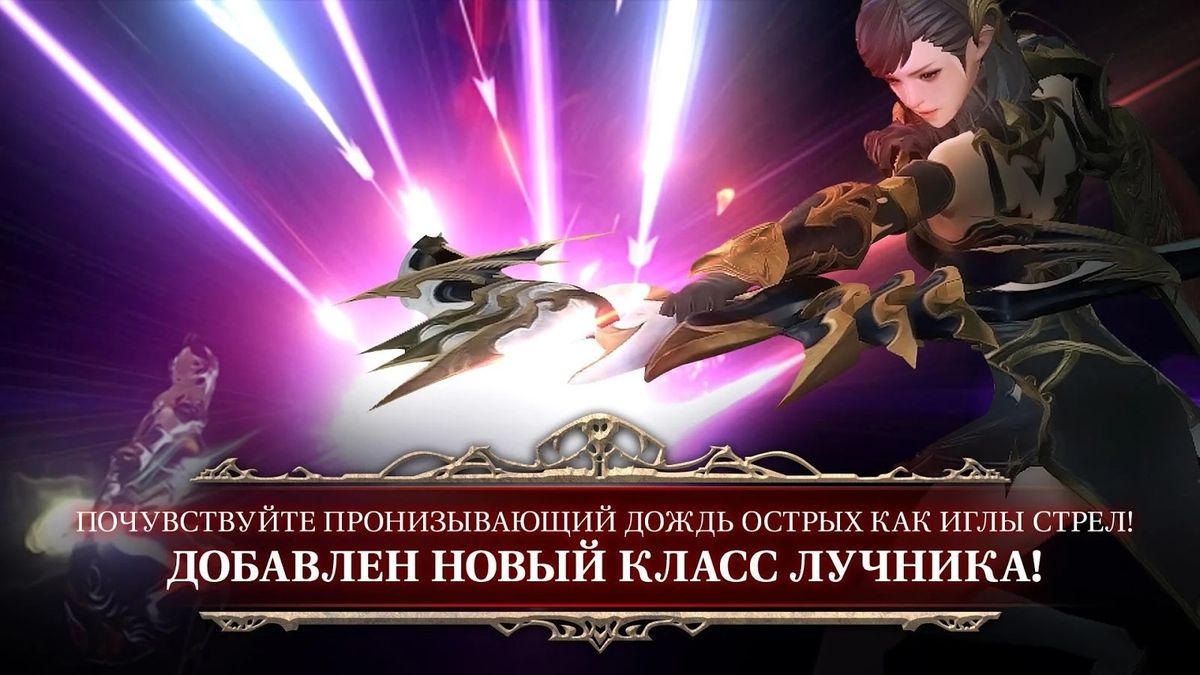 Скачать HIT (Heroes of Incredible Tales) на Андроид screen 4