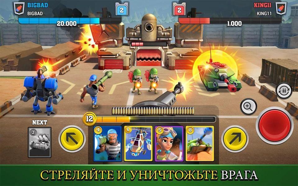 Скачать Mighty Battles на Андроид screen 4