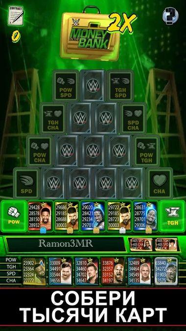 Скачать WWE SuperCard на Андроид — Полная версия screen 4
