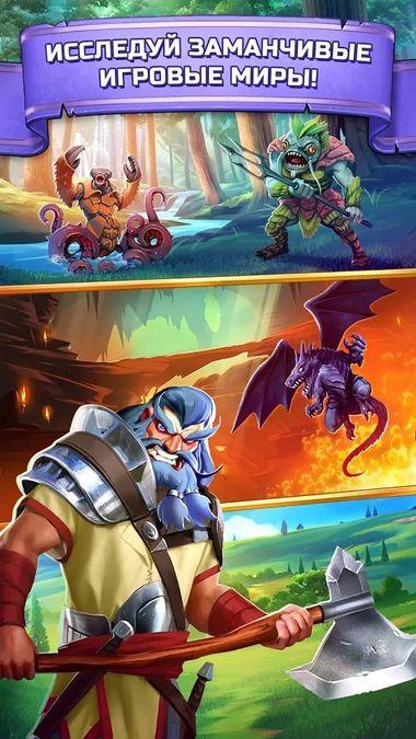 Скачать Empires & Puzzles: RPG Quest на Андроид — Русская версия screen 4