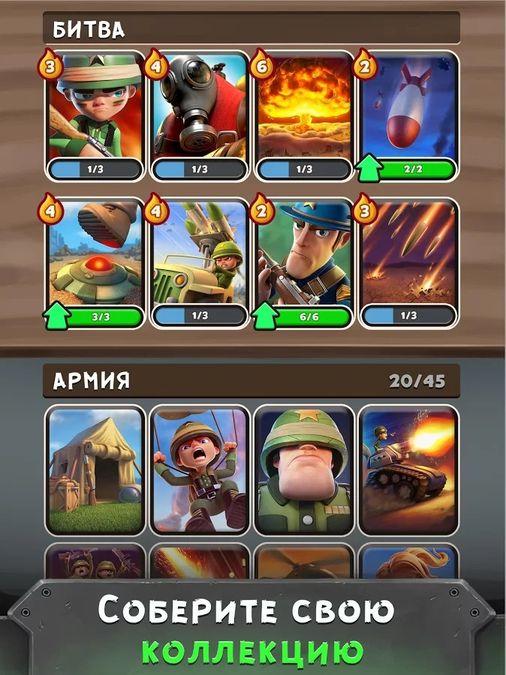 Скачать War Heroes: Clash in a Free Strategy Card Game на Андроид screen 4