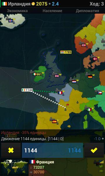 Скачать Age of Civilizations на Андроид — Русская версия screen 3