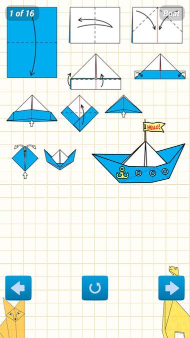 Скачать Animated Origami Instructions на Андроид — Последняя версия screen 2