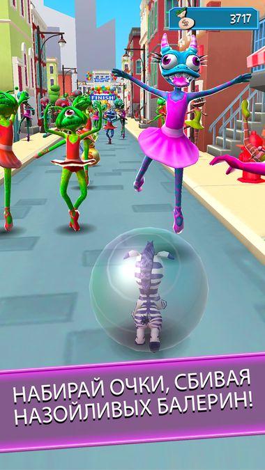 Скачать Ballarina на Андроид — Полная версия screen 3