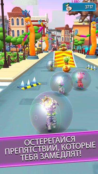 Скачать Ballarina на Андроид — Полная версия screen 1