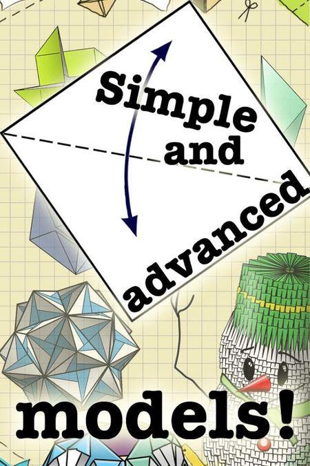 Скачать Cхемы Оригами на Андроид screen 2