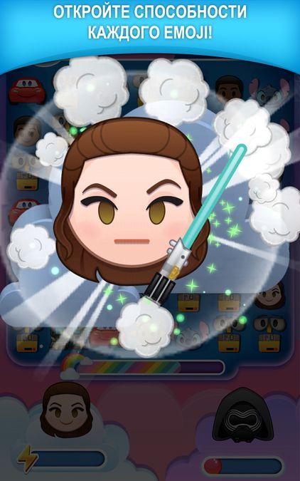 Скачать Disney Emoji-мания: Звёздные Войны на Андроид screen 3