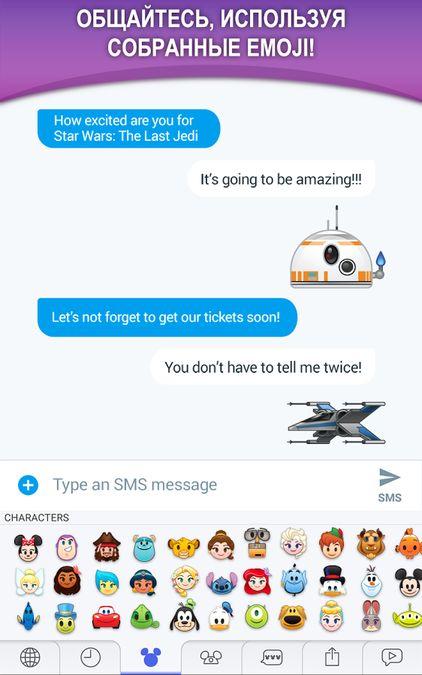 Скачать Disney Emoji-мания: Звёздные Войны на Андроид screen 2