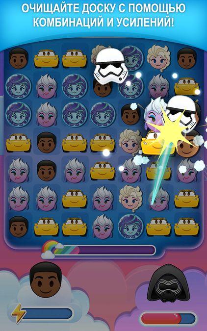 Скачать Disney Emoji-мания: Звёздные Войны на Андроид screen 1