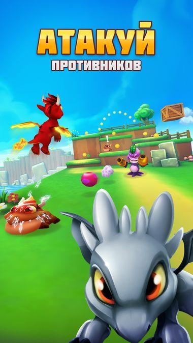 Скачать Dragon Land на Андроид — Мод много монет screen 2