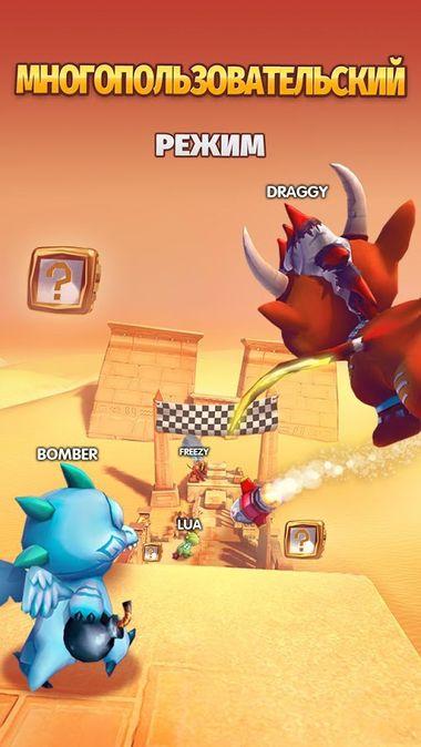 Скачать Dragon Land на Андроид — Мод много монет screen 4