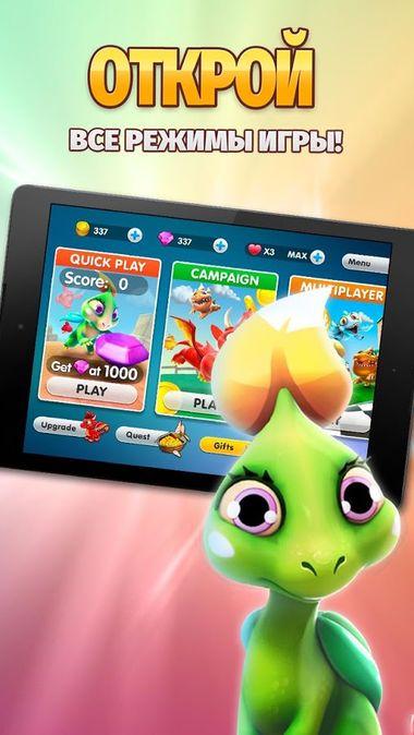 Скачать Dragon Land на Андроид — Мод много монет screen 1