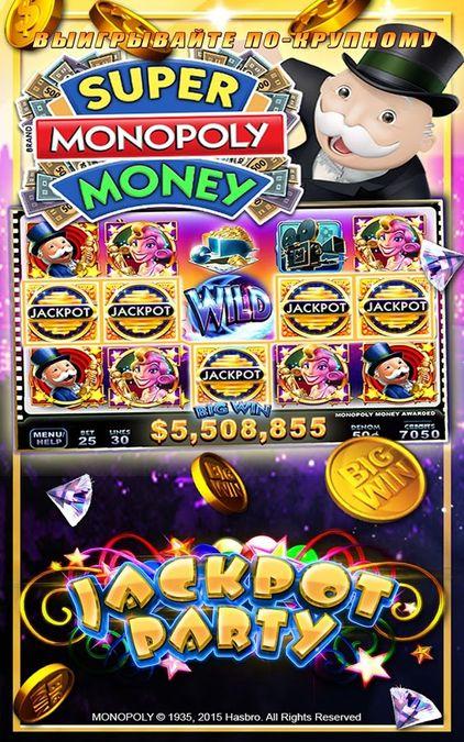 Скачать Jackpot Party: Игровые Автоматы на Андроид screen 2