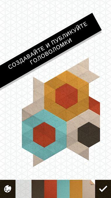 Скачать KAMI 2 на Андроид — Русская версия screen 2