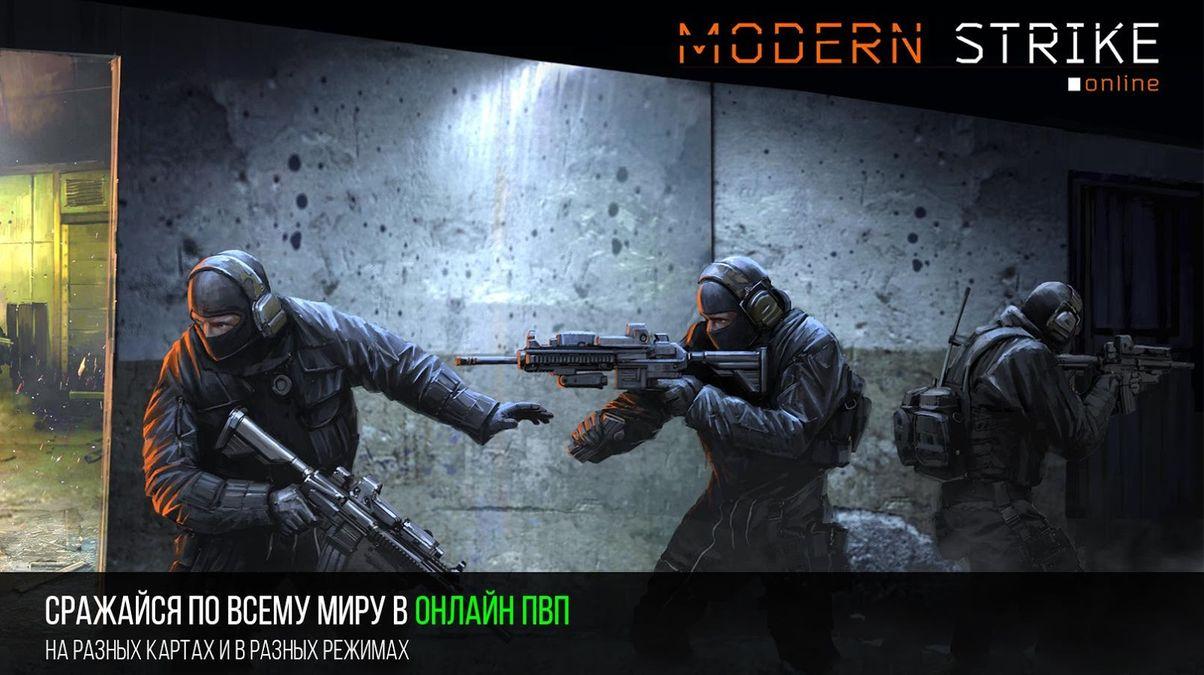 Скачать Modern Strike Online — FPS Shooter на Андроид screen 3
