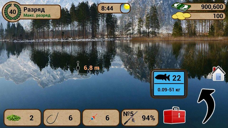 Скачать Моя Рыбалка HD на Андроид screen 4