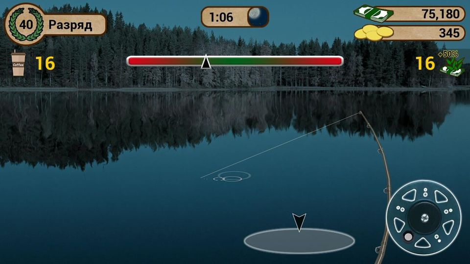 Скачать Моя Рыбалка HD на Андроид screen 1