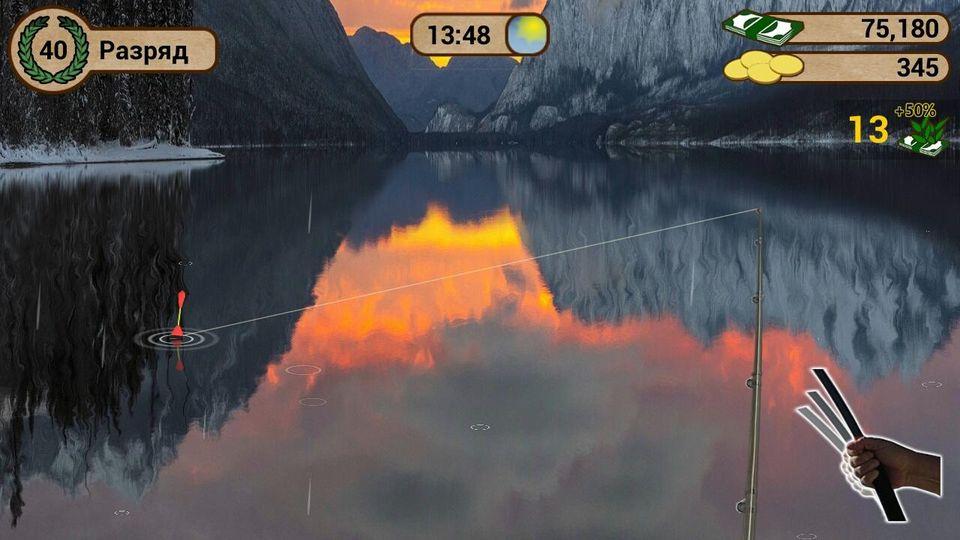 Скачать Моя Рыбалка HD на Андроид screen 2