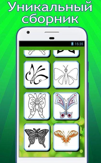 Скачать Психологические тесты в картинках с ответами на Андроид screen 1