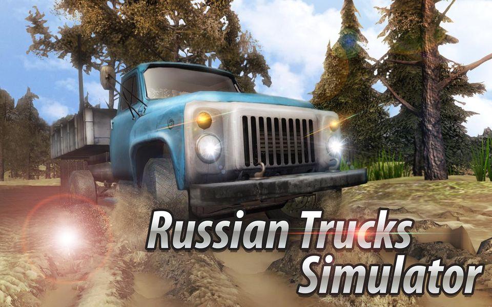 Скачать Русские Грузовики 3D на Андроид screen 1