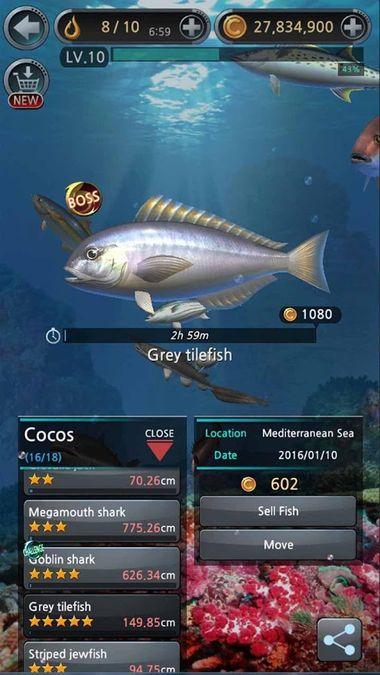 Скачать Рыболовный крючок на Андроид screen 1