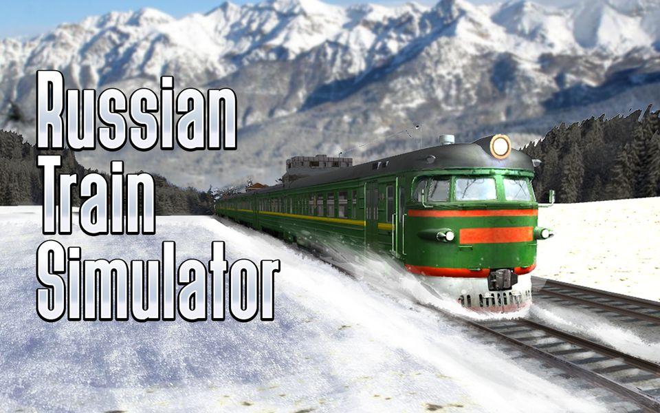 Скачать Симулятор Русского Поезда 3D на Андроид screen 4