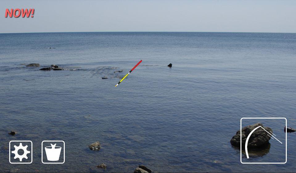 Скачать Симулятор поплавковой рыбалки на Андроид screen 1