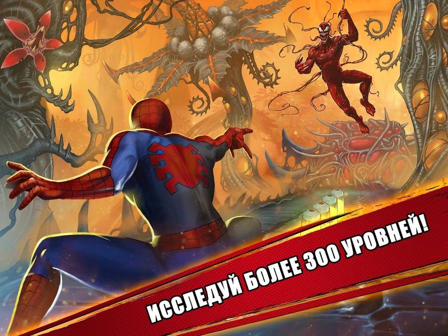 Скачать Совершенный Человек-Паук на Андроид screen 4