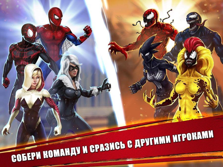 Скачать Совершенный Человек-Паук на Андроид screen 1
