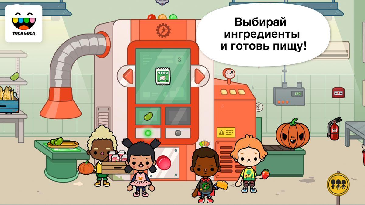 Скачать Toca Life: Farm на Андроид screen 1