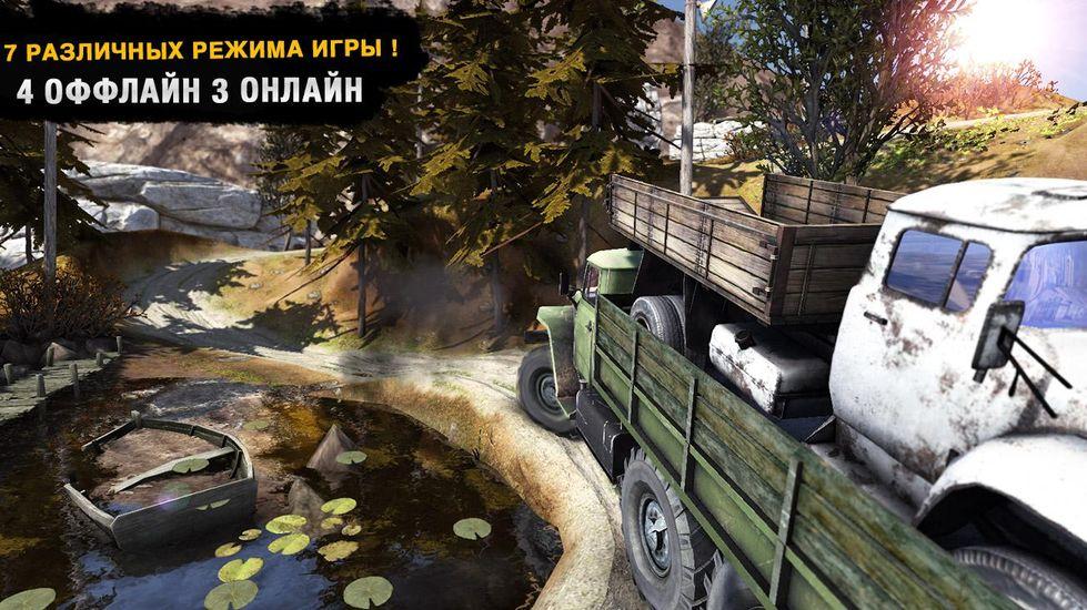 Скачать Водитель грузовика: Offroad 2 на Андроид screen 3
