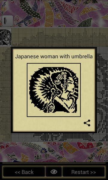 Скачать Японские кроссворды Катана на Андроид screen 1