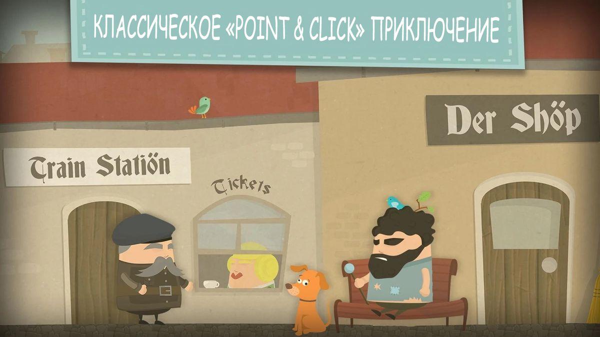Скачать Энигма: Tiny Spy Adventure на Андроид screen 3