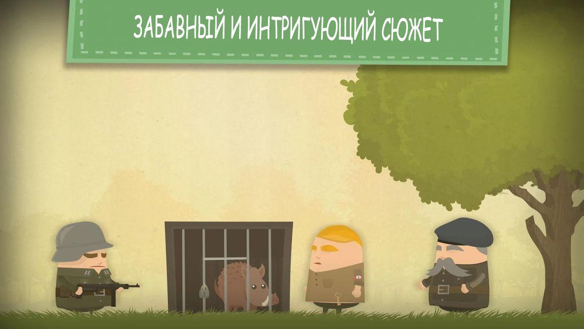 Скачать Энигма: Tiny Spy Adventure на Андроид screen 2