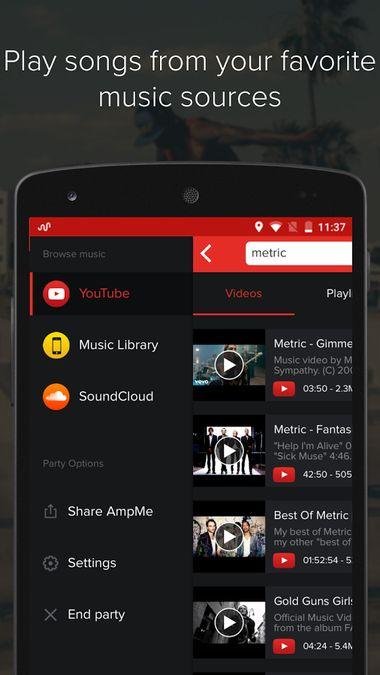 Скачать AmpMe на Андроид — Полная версия screen 2