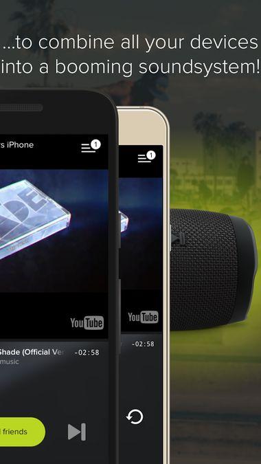 Скачать AmpMe на Андроид — Полная версия screen 4