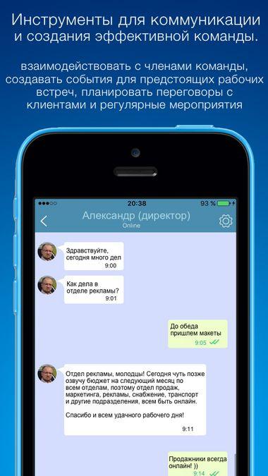 Скачать Appinall на Андроид — Полная версия screen 1
