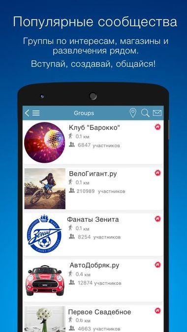 Скачать Appinall на Андроид — Полная версия screen 3