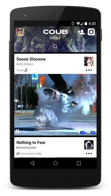 Скачать Coub на Андроид screen 1