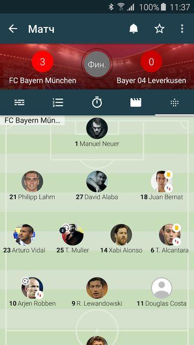 Скачать Forza Football на Андроид screen 4