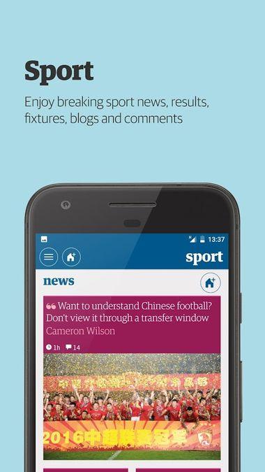 Скачать The Guardian на Андроид — Полная версия screen 2