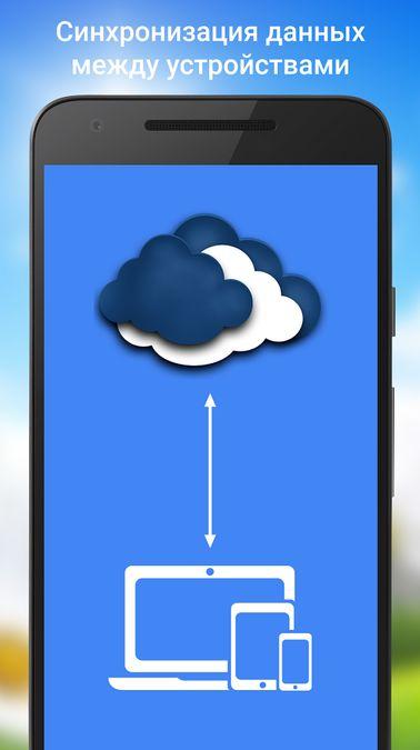 Скачать Монитор финансов на Андроид screen 4