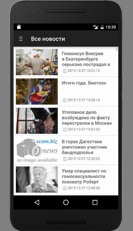 Скачать Новости Санкт-Петербурга на Андроид screen 2
