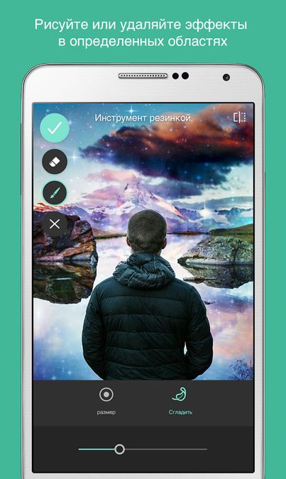 Скачать Pixlr на Андроид — Полная версия screen 1