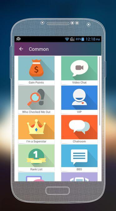 Скачать SayHi на Андроид screen 3