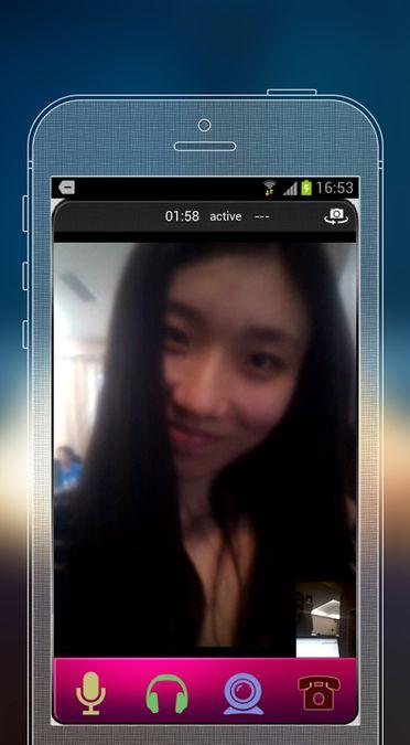 Скачать SayHi на Андроид screen 5