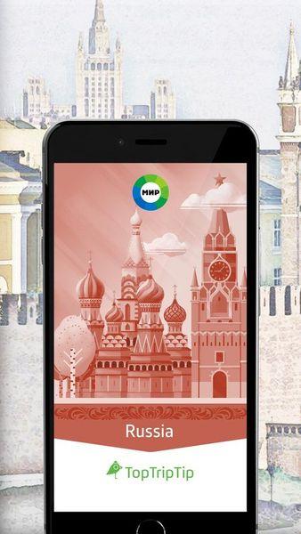 Скачать TopTripTip Russia на Андроид screen 1