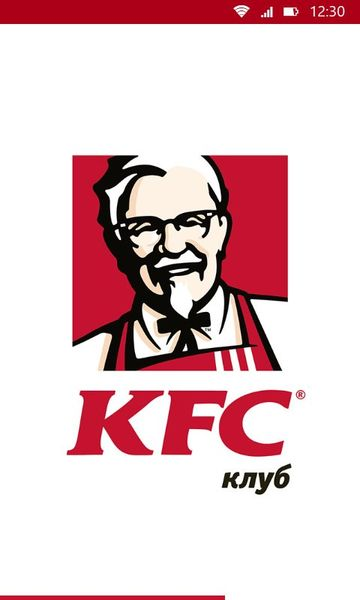 Скачать KFC Клуб на Андроид screen 1